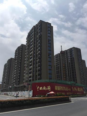 杭州春风江南府