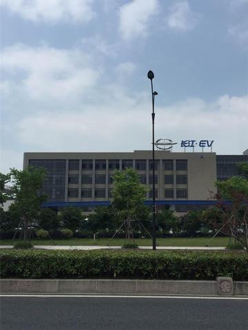 杭州长江纯电动汽车