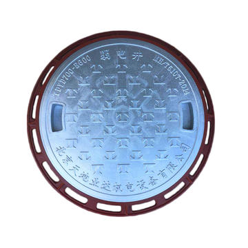 铸铝700-E600