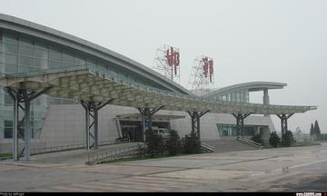 河北邯郸机场