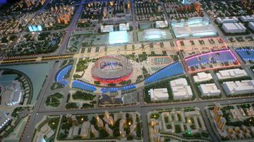 亚运村规划