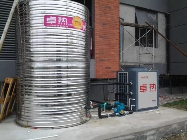 成都安装空气能热水器