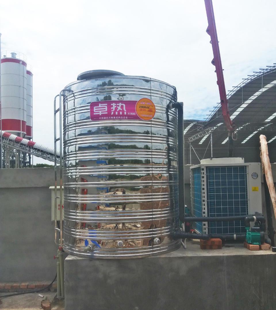 建筑工地空气能热水器