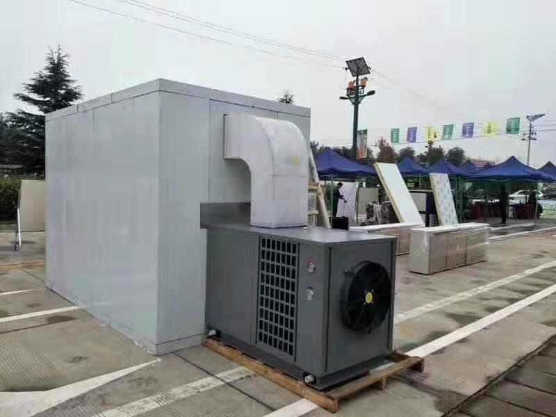 热泵烘干一体化