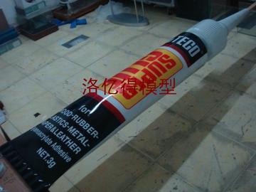 超大胶水瓶模型