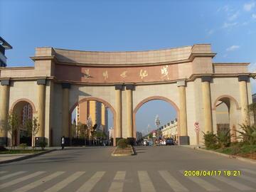 云南昆明世纪城