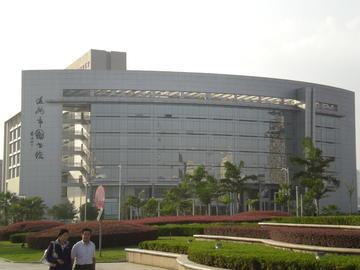 浙江温州市图书馆