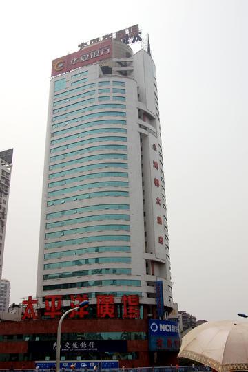 重庆市洪都大酒店