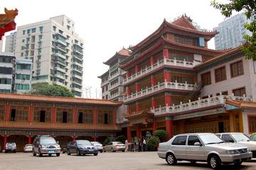 重庆市宏声大酒店