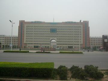 陕西中医学院综合办公楼