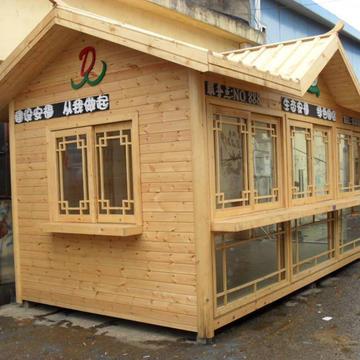 防腐木售货亭