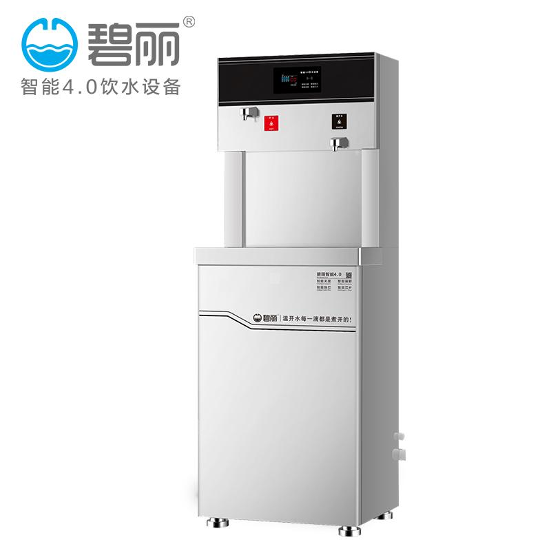 智能4.0饮水设备JO-2Q5