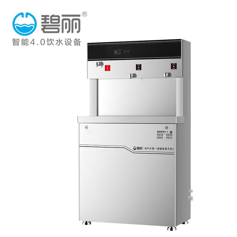 智能4.0饮水设备JO-3Q5
