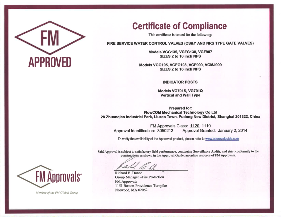 闸阀和指示器FM证书-1