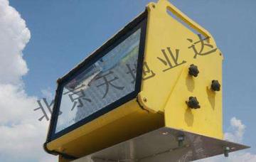 PLZ-3JLHK高光强B型障碍灯