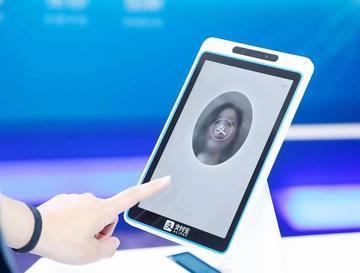 知脸科技丨深度解析刷脸支付,加盟前必读!