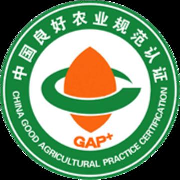 【食农认证】良好农业规范GAP认证