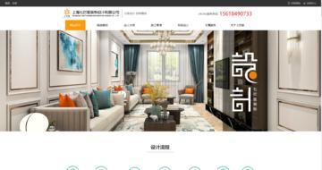 上海七芒星装饰设计有限公司