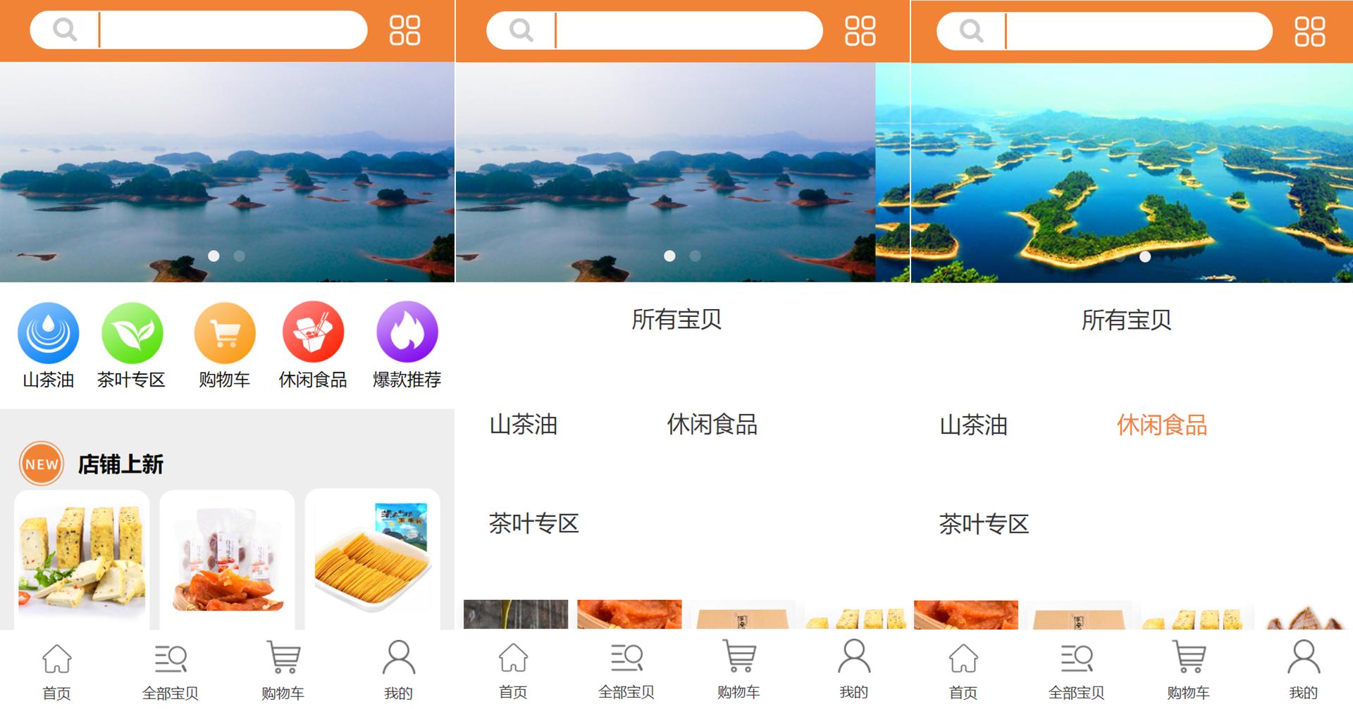 杭州千岛湖木兰野生食品有限公司