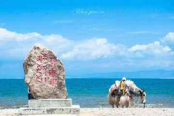 Qinghai Lake, Qilian, Menyuan, Chaka Salt Lake