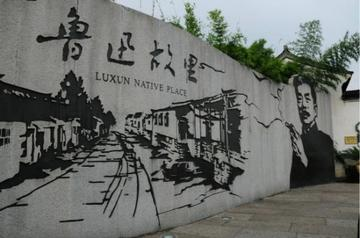 Two day tour of ancient city Shaoxing