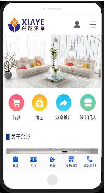 杭州佰佳建材有限公司官网