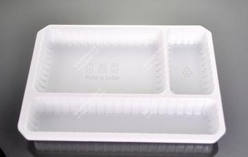 白色PP食品级 五金模具吸塑包装