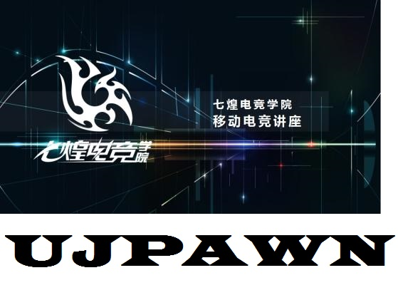 ujpawn.com
