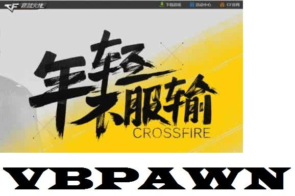 vbpawn.com