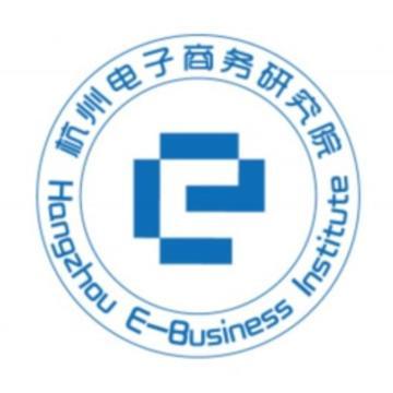 杭州电子商务研究院诚邀农产品直播电商合作