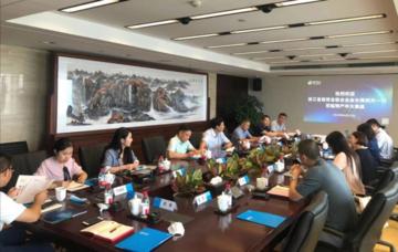 杭州电子商务研究院院长赵浩兴教授赴物产中大调研