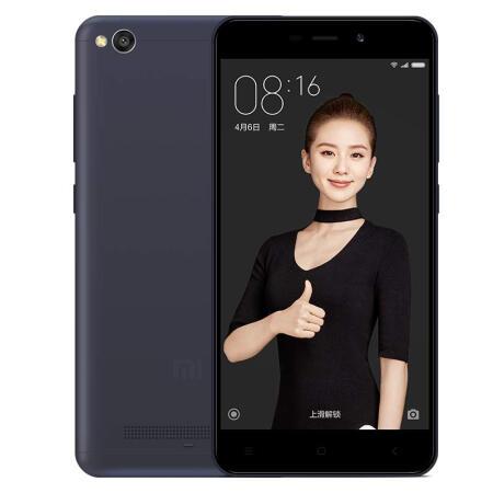 小米 红米 4A 全网通 2GB内存 16GB ROM 深空灰 移动联通电信4G手机 双卡双待