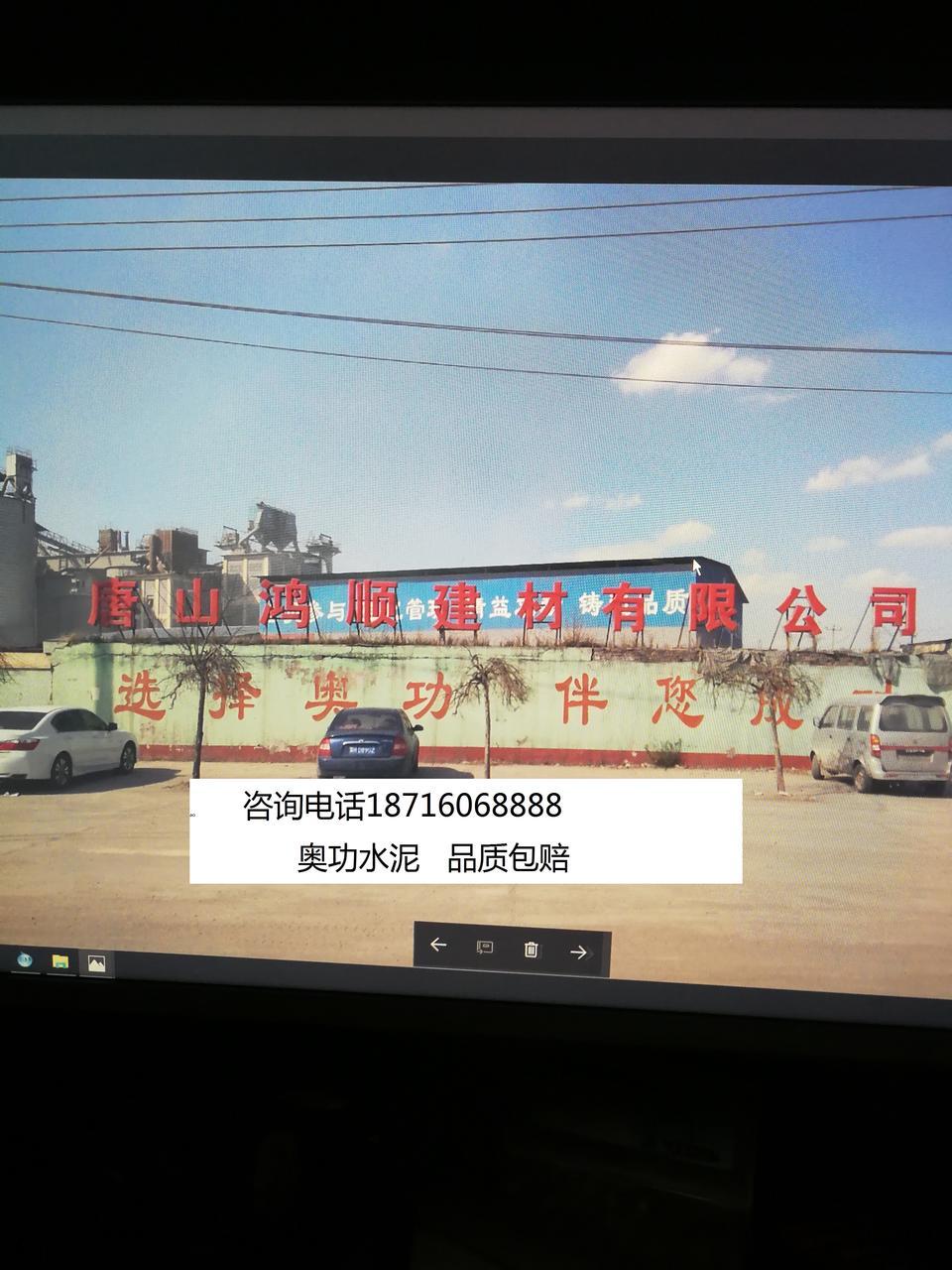唐山船运水泥价格多少钱?