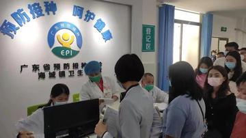 海城卫生院接种新冠疫苗流程