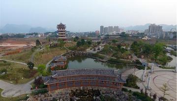 都安密洛陀文化公园(七律)