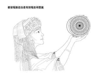 广西都安密洛陀人物设计,铜鼓加密洛陀侧面头像图案设计与作品创作思路