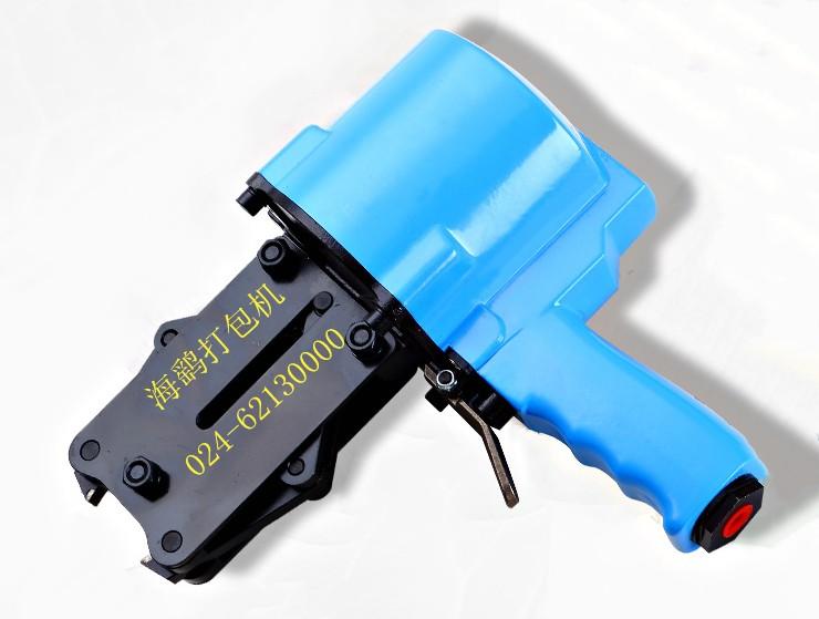 气动钢带锁扣机KCS-32C