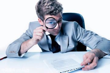 青岛找人寻人首选青岛汉邦专业找人公司