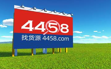 网红的货源都是哪里来的?认准4458直播货源