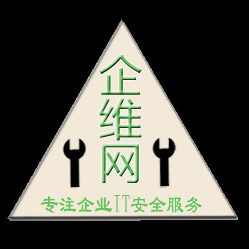 沧州贝斯特智能电子产品有限公司