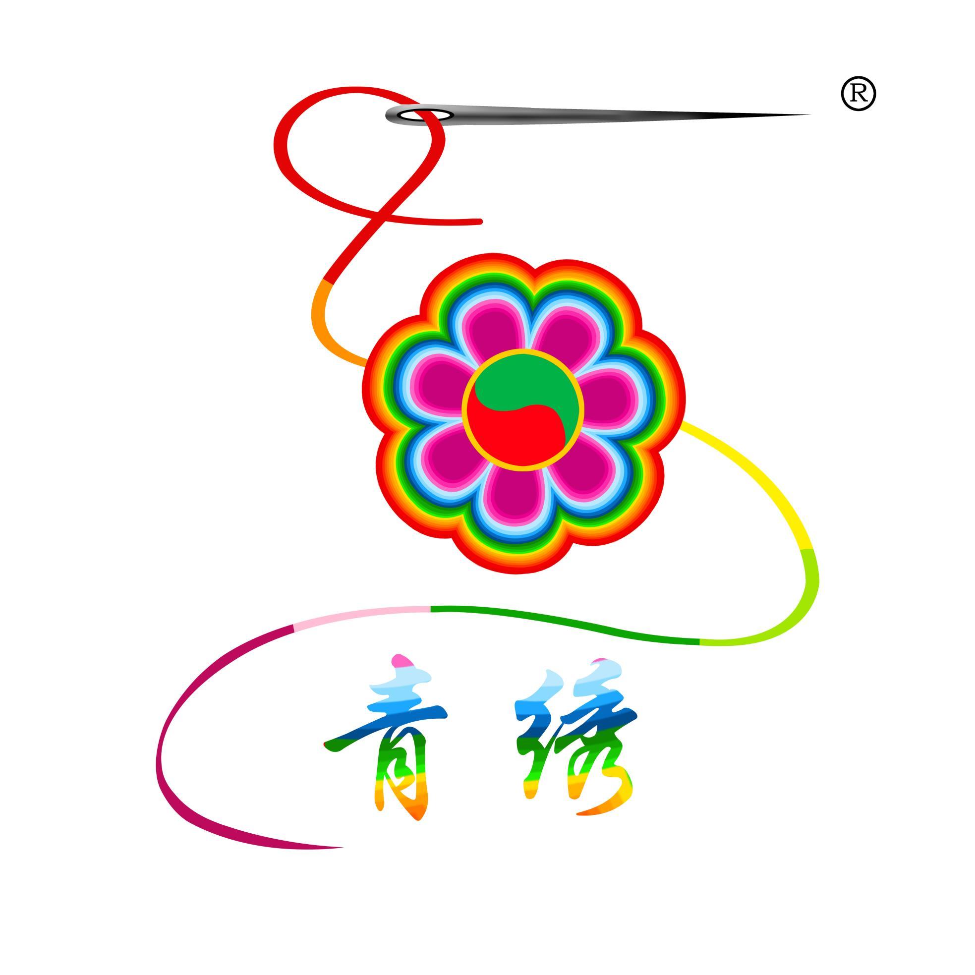 青海素隆姑文化旅游产业开发有限公司