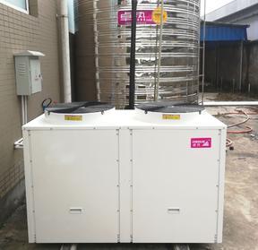 煤矿空气能热泵热水器