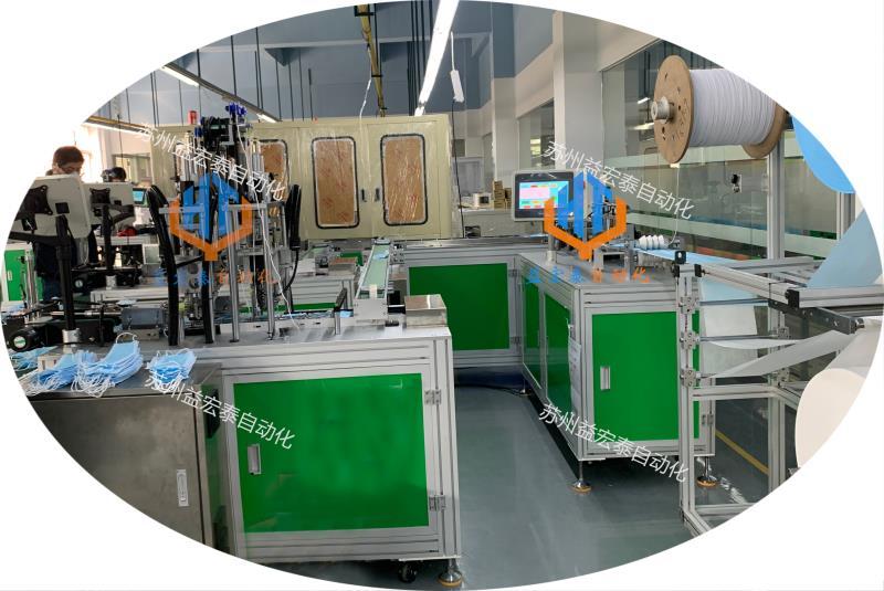 口罩自动化生产设备