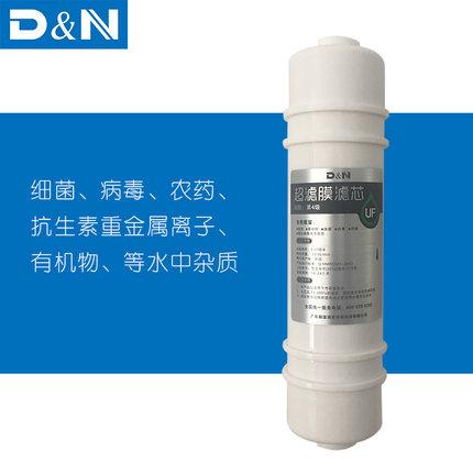 D&N滴恩 M6型超滤膜