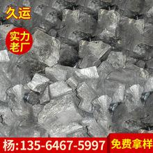厂家生产 高纯度三硫化二锑 摩擦材料硫化锑 Sb2S3三硫化二锑 批发