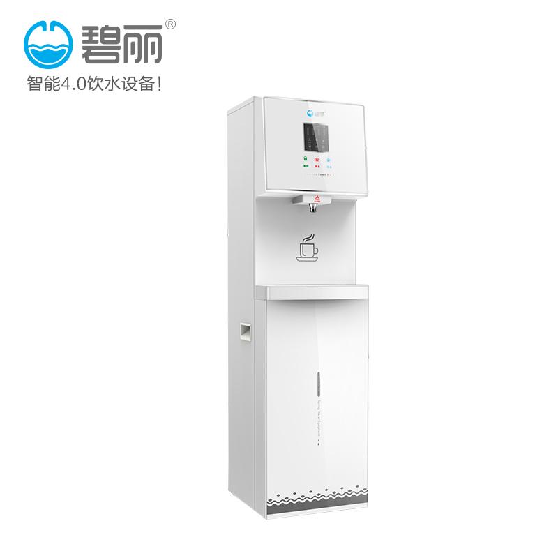 办公开水冰水直饮水机