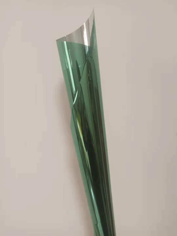緑银隔热膜