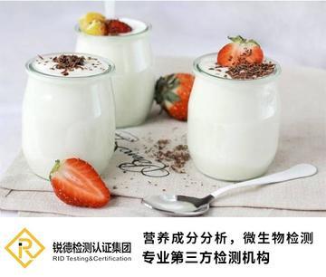 常温酸奶保质期为什么那么长