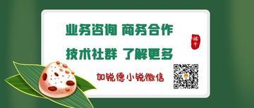 一图带你看《中共中央 国务院关于深化改革加强食品安全工作的意见》