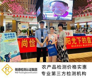 锐德广西助力桂林市雁山区市场监督管理局开展食品安全文明用餐进校园活动